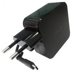 Asus 65W napájecí adaptér s konektorem USB-C