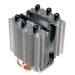 Thermaltake CL-P0538 ISGC 200, chladič CPU