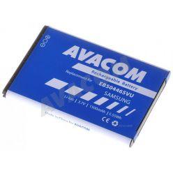 Náhradní baterie AVACOM Baterie do mobilu Samsung SGH-i8910 Li-Ion 3,7V 1500mAh (náhrada EB504465VU)