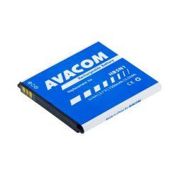 Náhradní baterie AVACOMBaterie do mobilu Huawei G300 Li-Ion 3,7V 1500mAh (náhrada HB5N1H)