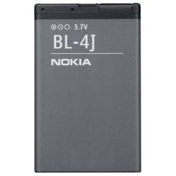 Nokia BL-4J, Li-Ion baterie, 1200 mAh, bulk