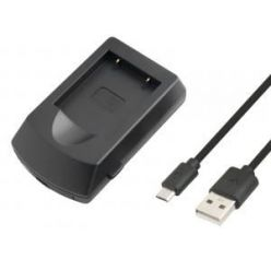 AVACOM AVE106 - USB nabíječka pro Olympus BLS-1, BLS-5