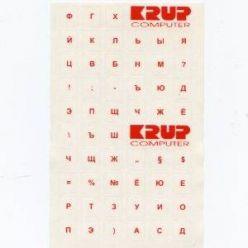 Přelepky na klávesnici - červené Ruské / azbuka