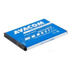Náhradní baterie AVACOM Baterie do mobilu Samsung Galaxy Note Li-Ion 3,7V 2450mAh (náhrada EB615268VU)