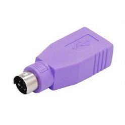 Redukce pro připojení USB klávesnice do portu PS/2