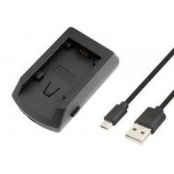 AVACOM AVE55 - USB nabíječka pro Sony series P, H, V