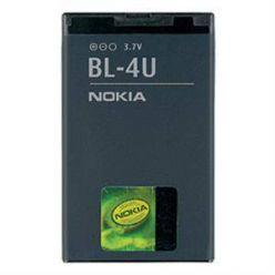 Nokia BL-4U, originální baterie, 1000 mAh, bulk