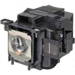 EPSON příslušenství lampa - ELPLP80 - EB-58x/59x